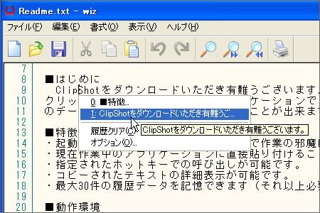 ClipShot